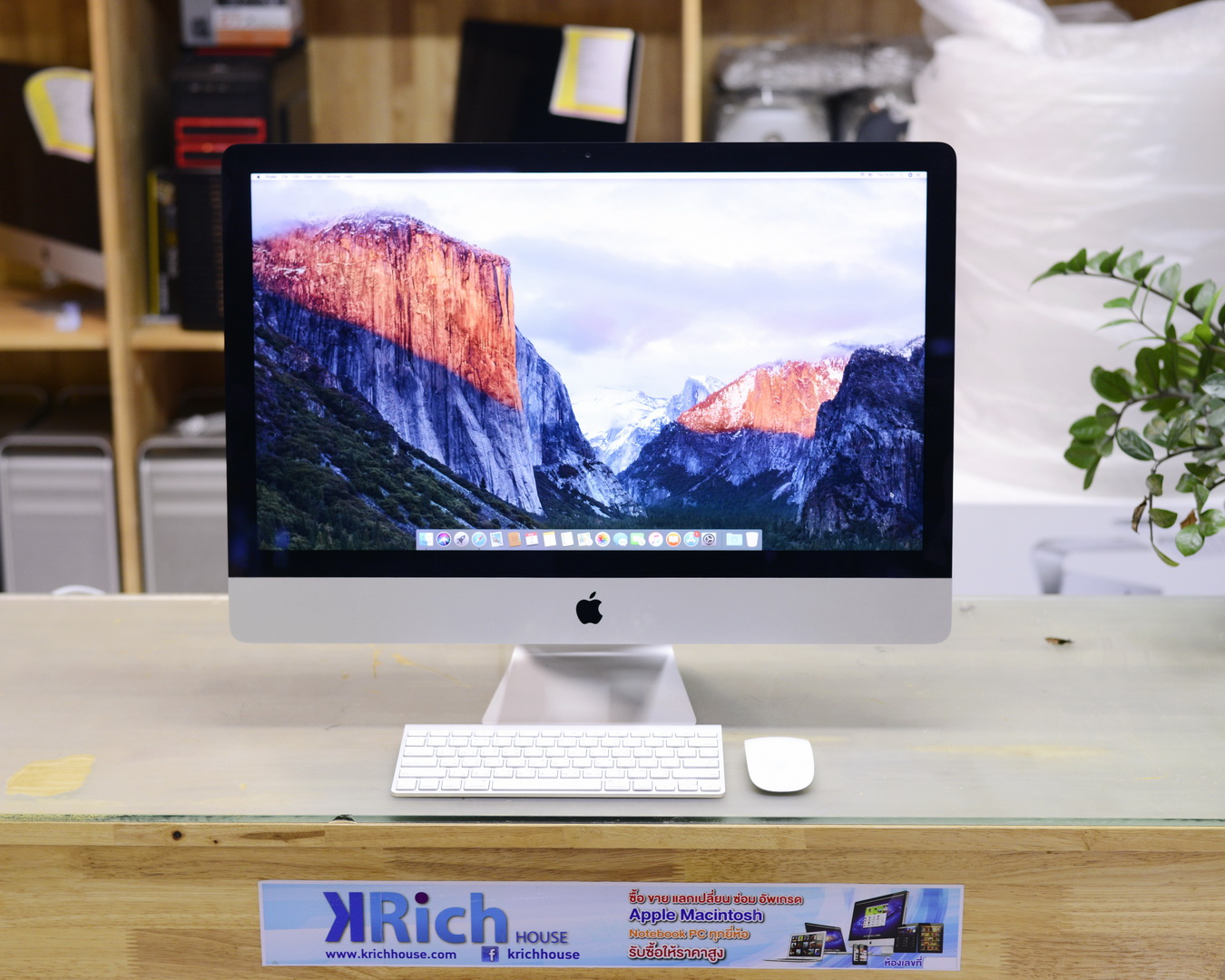 iMac (27-inch, Late 2012) Quad-Core i5 2.9GHz RAM 8GB HDD 1TB - Nvidia GeForce GTX660M 512MB