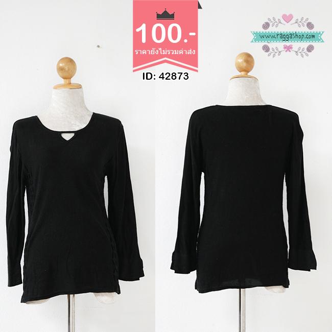 42873 size38 เสื้อไหมพรมสีดำ (ID 6139 จองคะ)