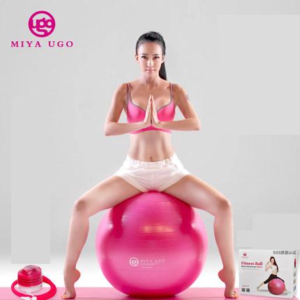บอลโยคะ Mi Ya ขนาด 95CM หนาพิเศษ รับน้ำหนักมากกว่า 500