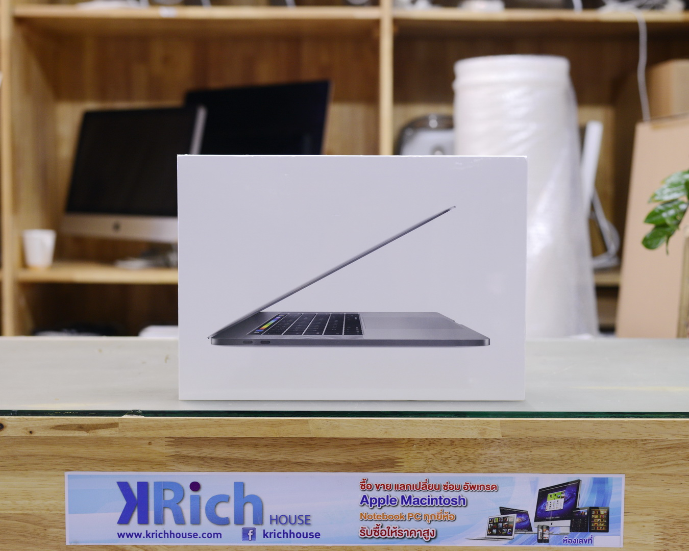 NEW - MacBook Pro (15-inch, 2017) Touch Bar, Space Grey - Quad-Core i7 2.8GHz RAM 16GB SSD 256GB Radeon Pro 555 2GB - Apple Warranty 1 y.