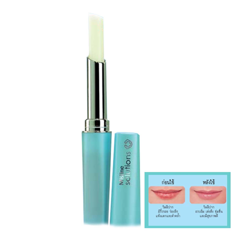 mistine solution lip treathment มิสทีน บำรุงริมฝีปาก โซลูชั่น สำเนา