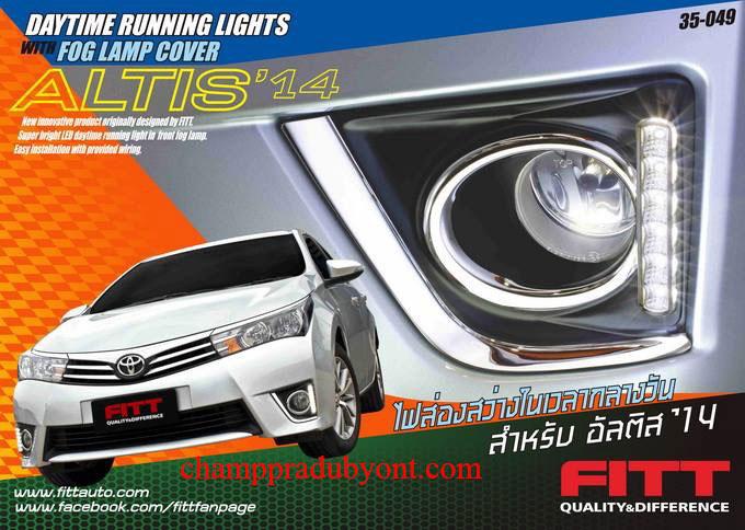 Daytime Running Light TOYOTA ALTIS 14-16 FITT