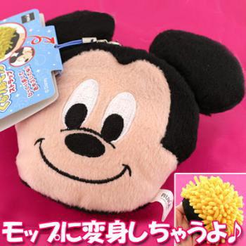 พวงกุญแจ Mickey Mouse เมื่อกลับด้านจะเปลี่ยนเป็นผ้านาโน ใช้ถูสิ่งของได้