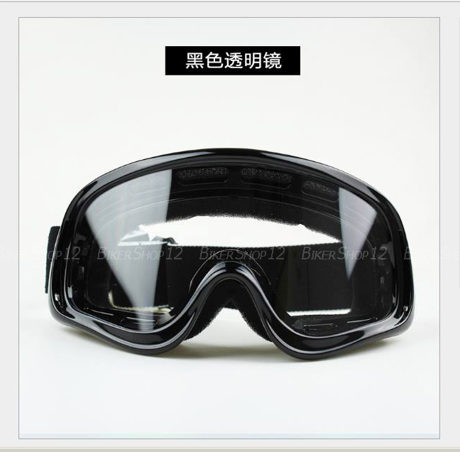 แว่นวิบาก (Goggle) สีพื้นดำ เลนส์ใส