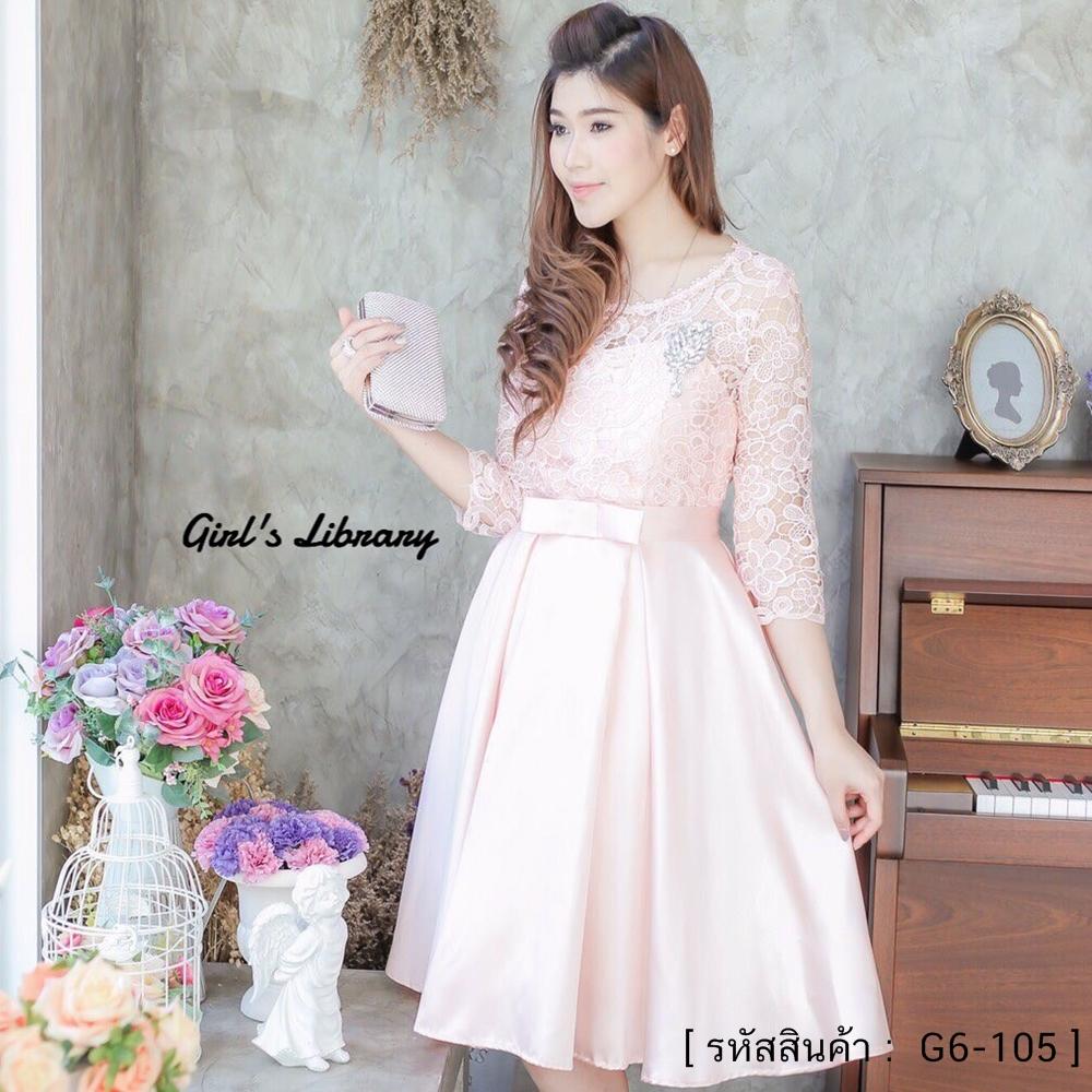 ชุดไปงานแต่งงาน ชุดออกงานสีชมพูโอรสสวยหรู แขนสามส่วน กระโปรงทรงบาน ชุดสวยเหมือนแบบ ราคาถูก