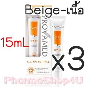 (ซื้อ3 ราคาพิเศษ) (Beige-เนื้อ) Provamed Sun Face SPF50+ 15mL ครีมกันแดดสูตร Non Chemical ไร้ความมันเงา เรียบกลืนไปกับผิวให้เมคอัพดูกระจ่างใสขึ้น