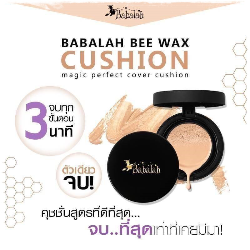 ผลการค้นหารูปà¸�าพสำหรับ BABALAH MAGIC PERFECT COVER CUSHION