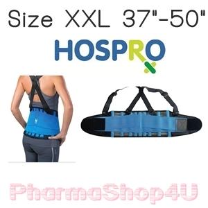 HOSPRO Back Support SIZE XXL เข็มขัดพยุงหลังแบบมีสาย รูปแบบเว้าพุง ไม่อึดอัด