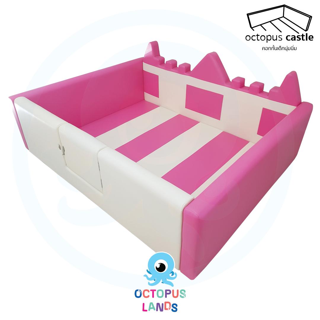 คอกกั้นเด็ก Octopus CastleTop เซ็ท Pink