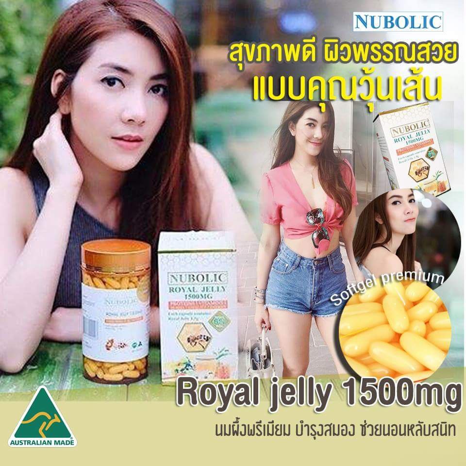 Nubolic Royal jelly 6% 1500mg