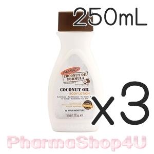 (ซื้อ3 ราคาพิเศษ) PALMER'S COCONUT OIL FORMULA LOTION 250 ml ปรับผิวที่แห้งเสีย ให้กลับมานุ่มนวล ให้ความชุ่มชื้นแก่ผิว ปราศจากสารที่ทำให้ผิวเสียในระยะยาว