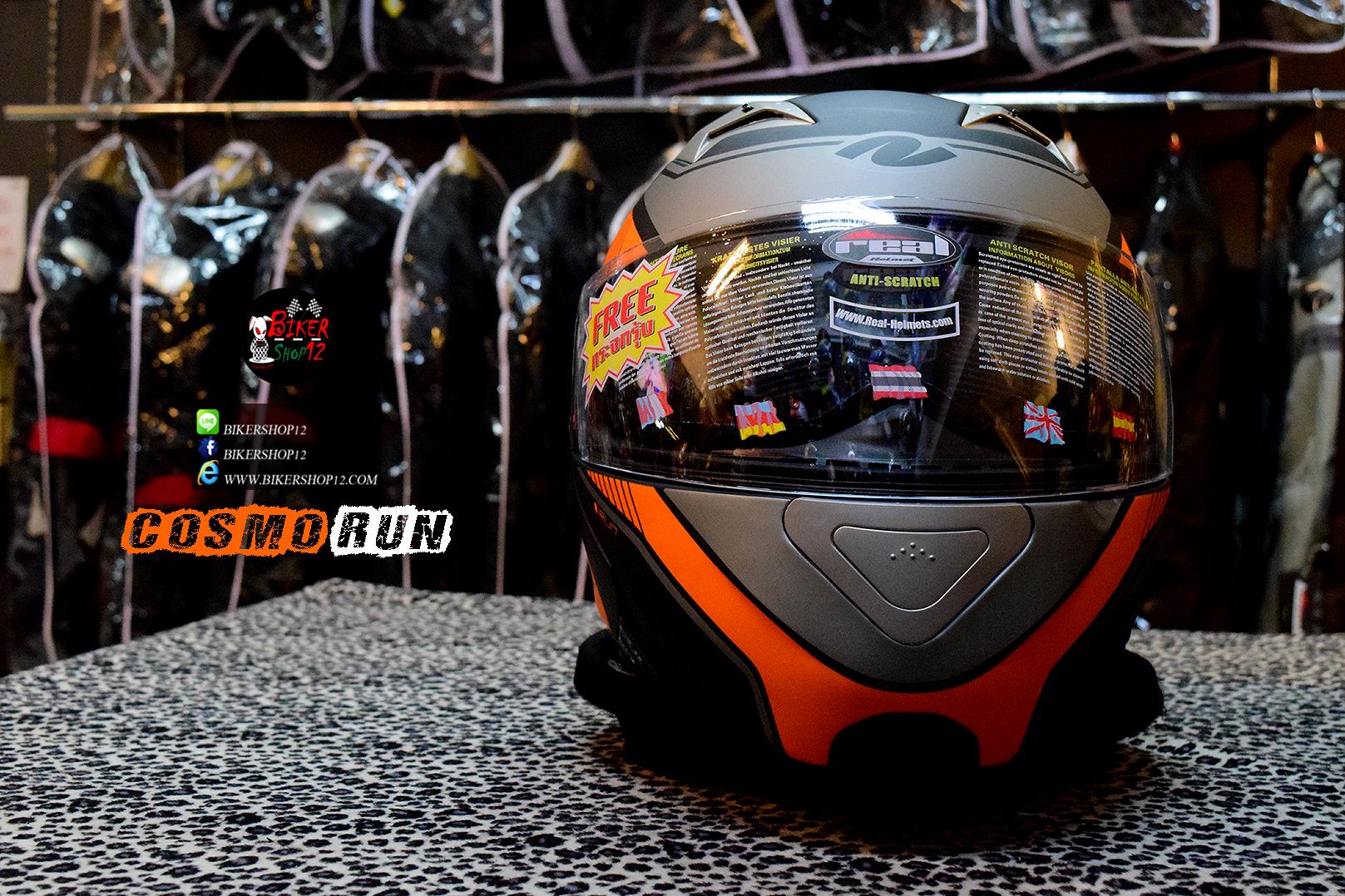 หมวกกันน็อคReal รุ่นCosmo - Run สีส้ม