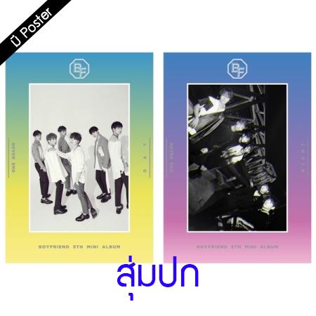 "[PRE-ORDER] BOYFRIEND - 5th Mini Album ""NEVER END"" (Random Cover สุ่มปก)"