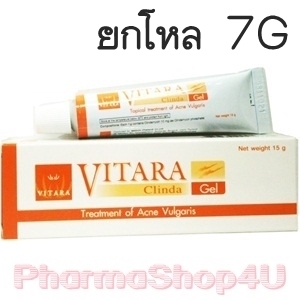 (ยกโหล ราคาส่ง) VITARA Clinda-Gel 7g เจลใสแต้มสิว ดีกว่าแบบน้ำ ช่วยลดการอักเสบของสิว และป้องกันการเกิดรอยดำ