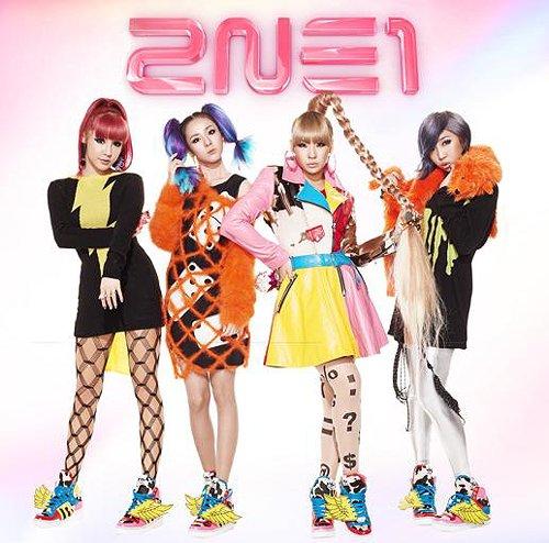 """[PRE-ORDER] 2NE1 - Japan Album """"Go Away"""" {Type B} (CD+DVD)"""