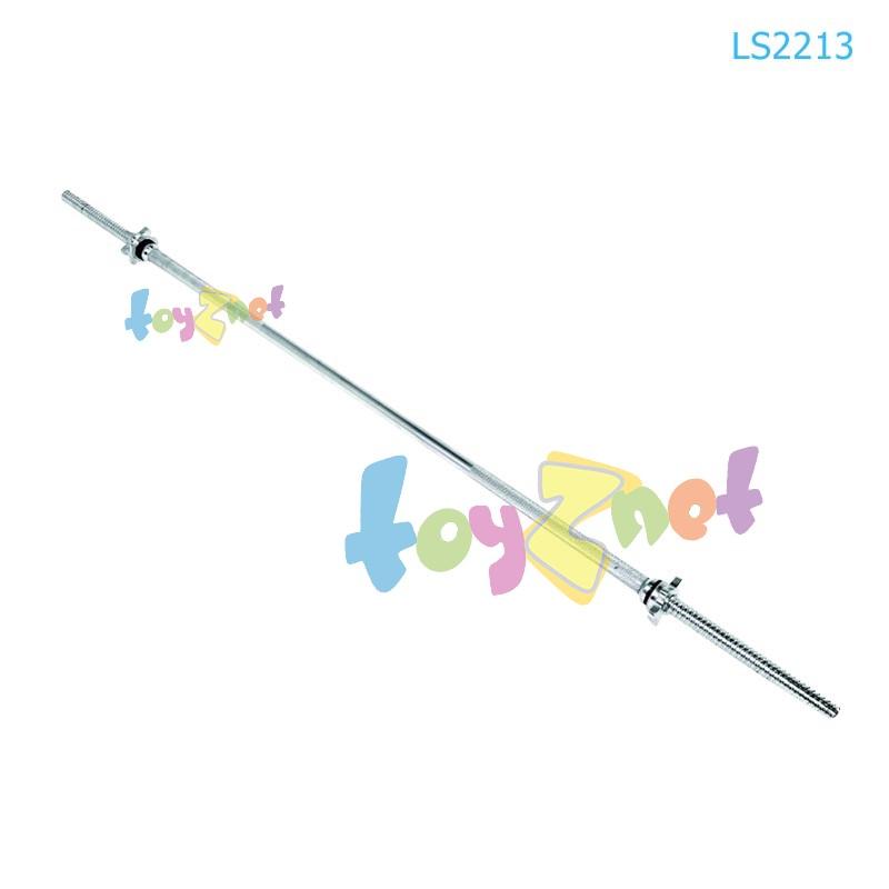 Liveup แกนบาร์เบลล์ 60 นิ้ว (150 ซม.) พร้อมตัวล็อค รุ่น LS2213