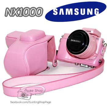 เคสกล้องหนัง Samsung NX1000 NX1100