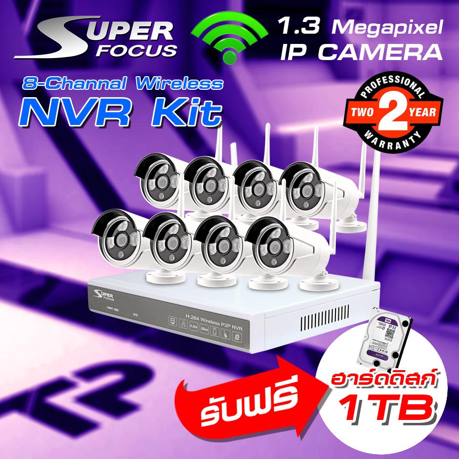 SuperFocus 8CH+1TB