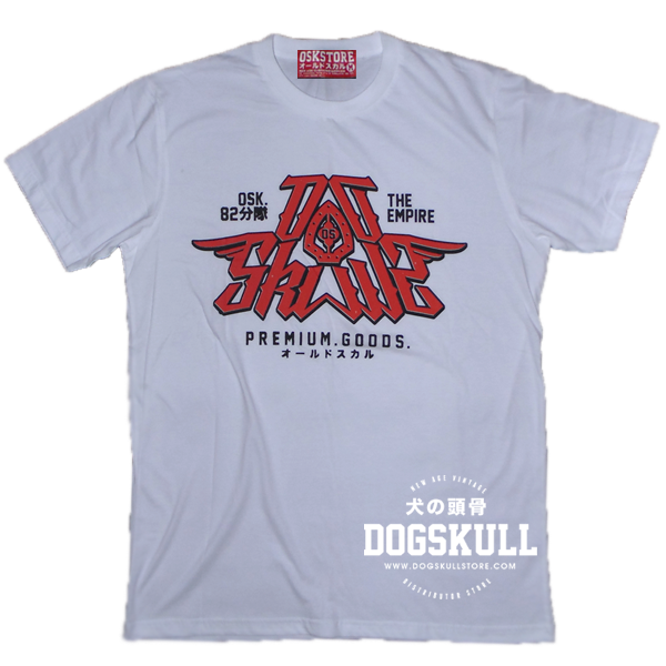เสื้อยืด OLDSKULL: ULTIMATE HD #58 | White
