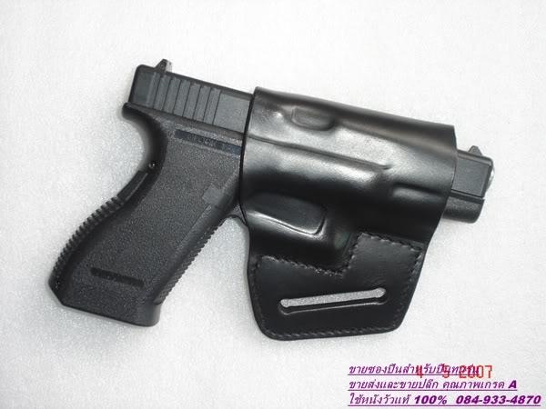 รหัสซองปืน A145