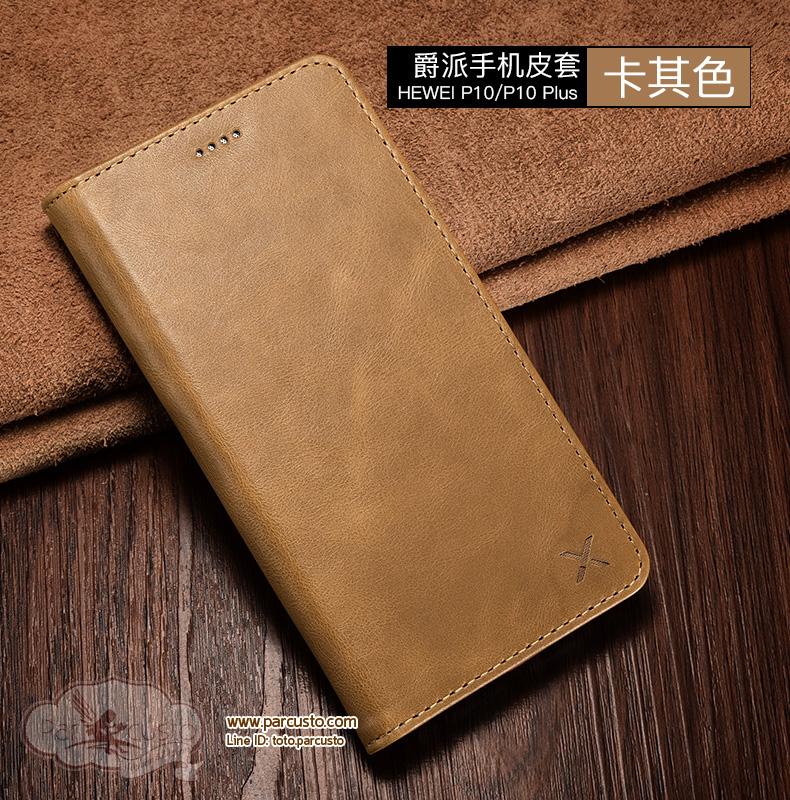 เคสหนังแท้ Huawei P10 / P10 Plus จาก Xoomz [Pre-order]
