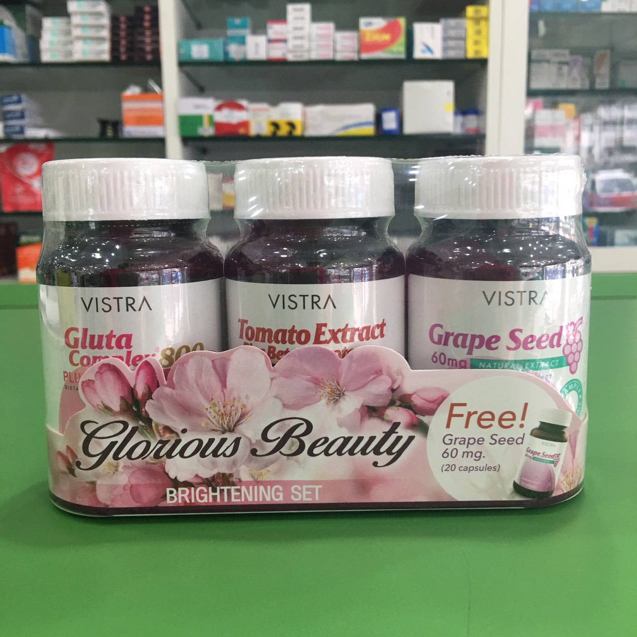 Vistra brightening set - Gluta complex + Tomato extract แถม เมล็ดองุ่น ฟรี