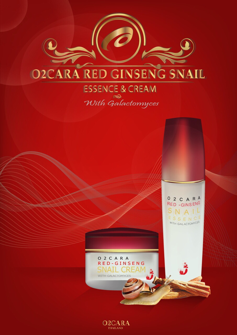 O2CARA RED GINSENG SNAIL O2CARA RED GINSENG SNAIL ESSENCE AND CREAM WITH GALACTOMYCES