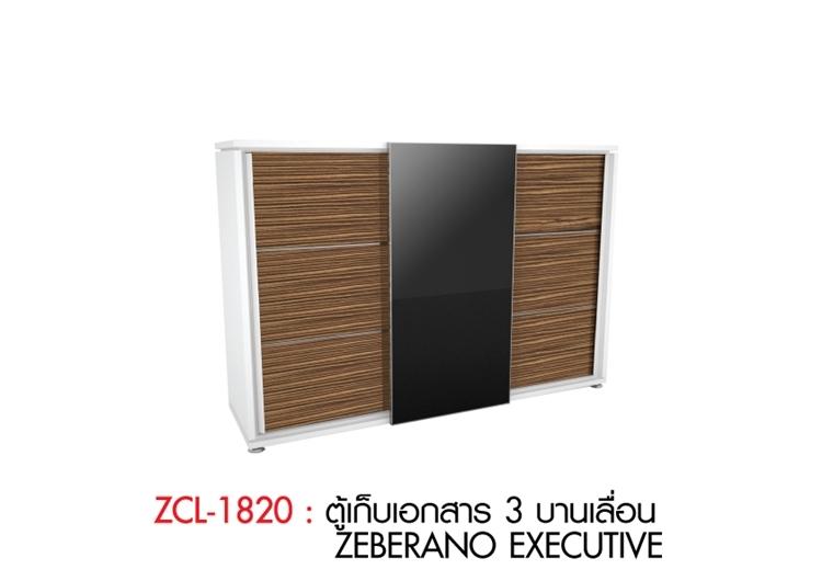 ตู้เอกสาร 3 บานเลื่อน ZCL-1820