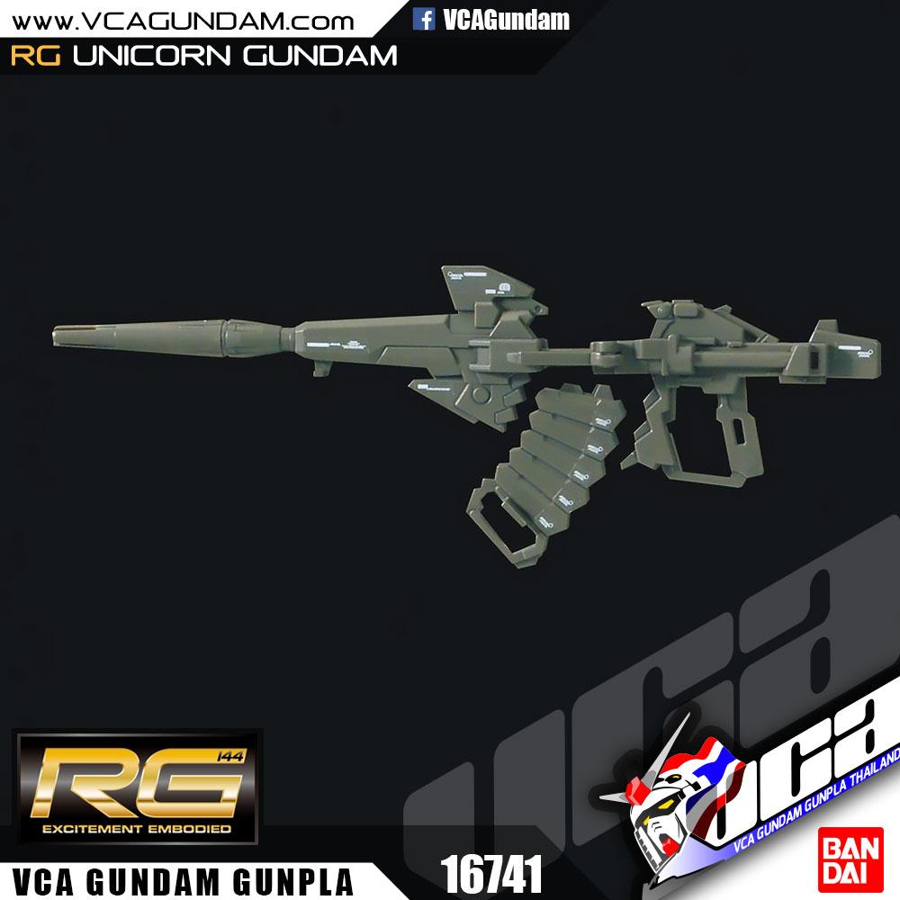 RG UNICORN GUNDAM ยูนิคอร์น กันดั้ม