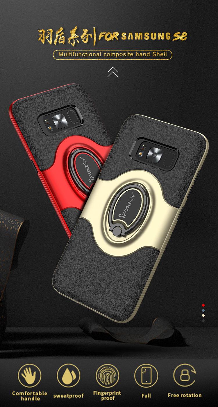 เคสกันกระแทก iPAKY Feather Series Galaxy S8 Plus