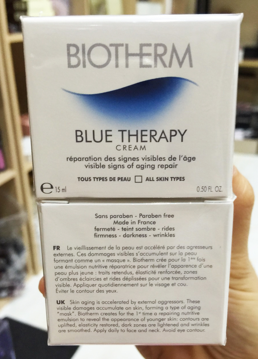 Biotherm Blue Therapy Cream 15ml.