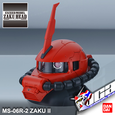 EXM MS-06R-2 ZAKU II HEAD