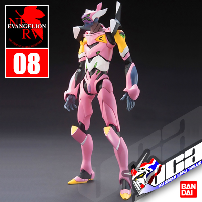EVANGELION-08 PRACTICAL TYPE (VILLE CUSTOM)