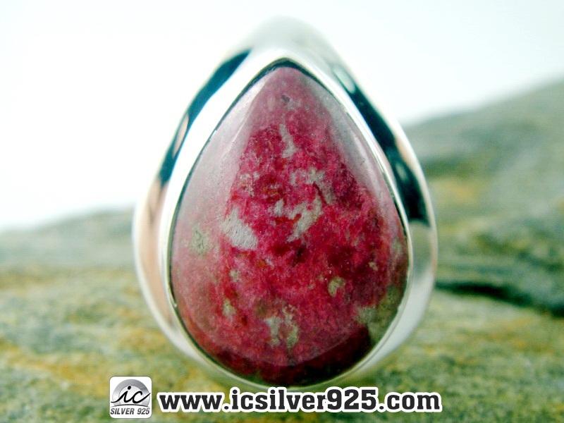 ▽ธูไลท์สีชมพู Pink Thulite หินหายาก-แหวนเงินแท้ 925 (แหวนเบอร์ : 53)