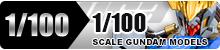 1/100 SCALE GUNDAM