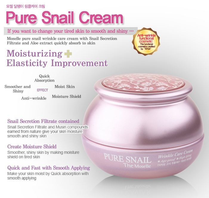 Bergamo The Moselle Pure Snail Wrinkle Care Cream 50g.