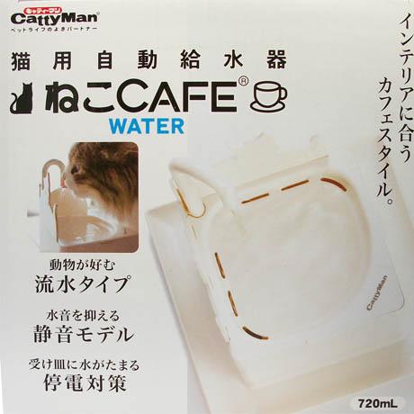 น้ำพุสำหรับแมว CattyMan