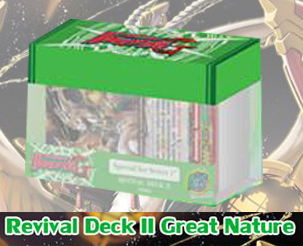 Card Fight !! Vanguard TH Revival Deck 02 - Great Nature