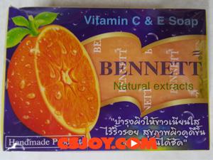 สบู่วิตามิน อี เบนเนท / BENNETT SOAP 46 บาท