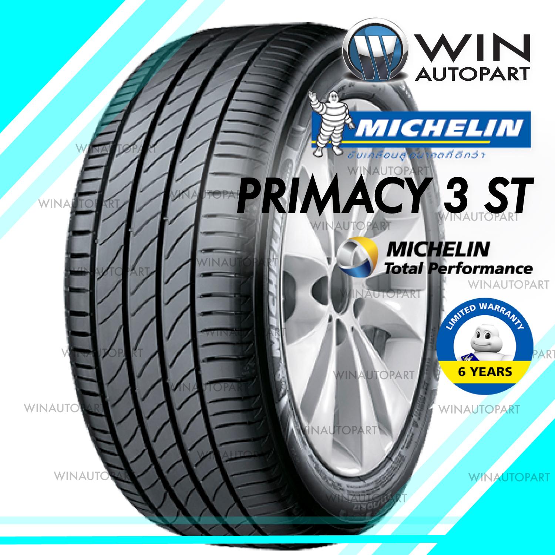 245/50R18 รุ่น PRIMACY 3 ST ยี่ห้อ MICHELIN ยางรถเก๋งและรถเอสยูวี