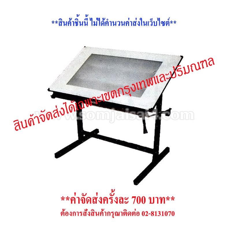 โต๊ะดราฟไฟ MASTEX L-402