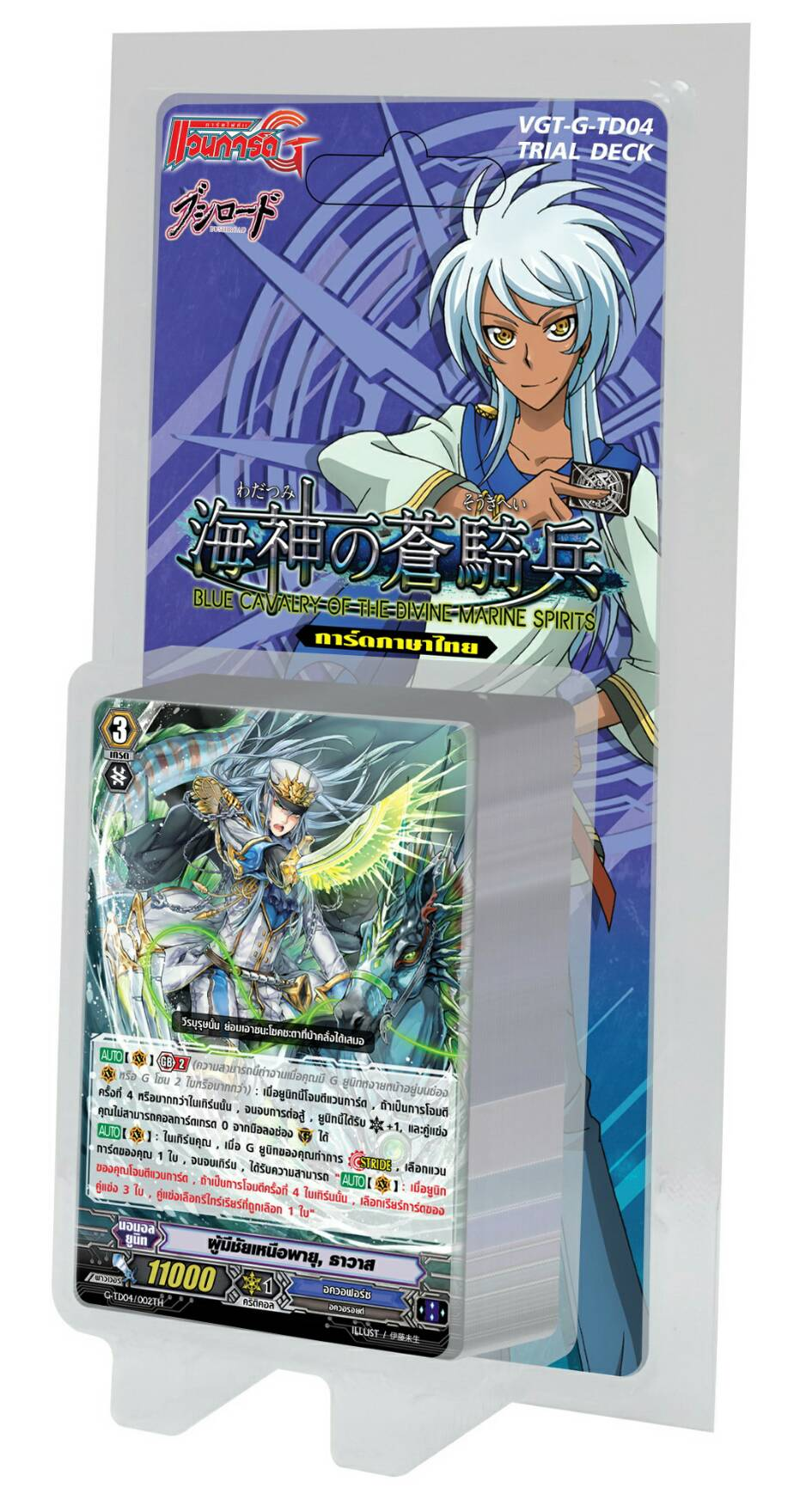 Card Fight !! Vanguard TH - ภาค G G-Trial Deck 4 [G-TD04]