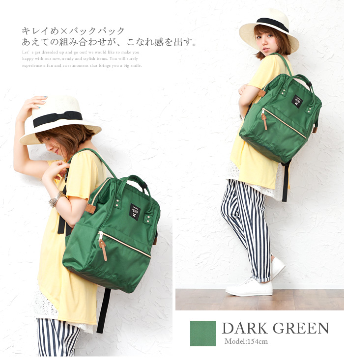 กระเป๋า Anello ขนาดปกติ Standard สีเขียว Dark Green ของแท้ นำเข้าจากญี่ปุ่น พร้อมส่ง