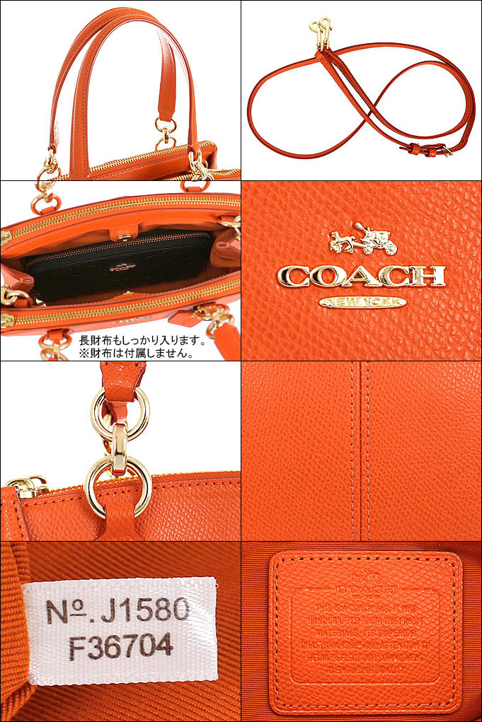 coach bag usa outlet yl6e  coach bag usa outlet