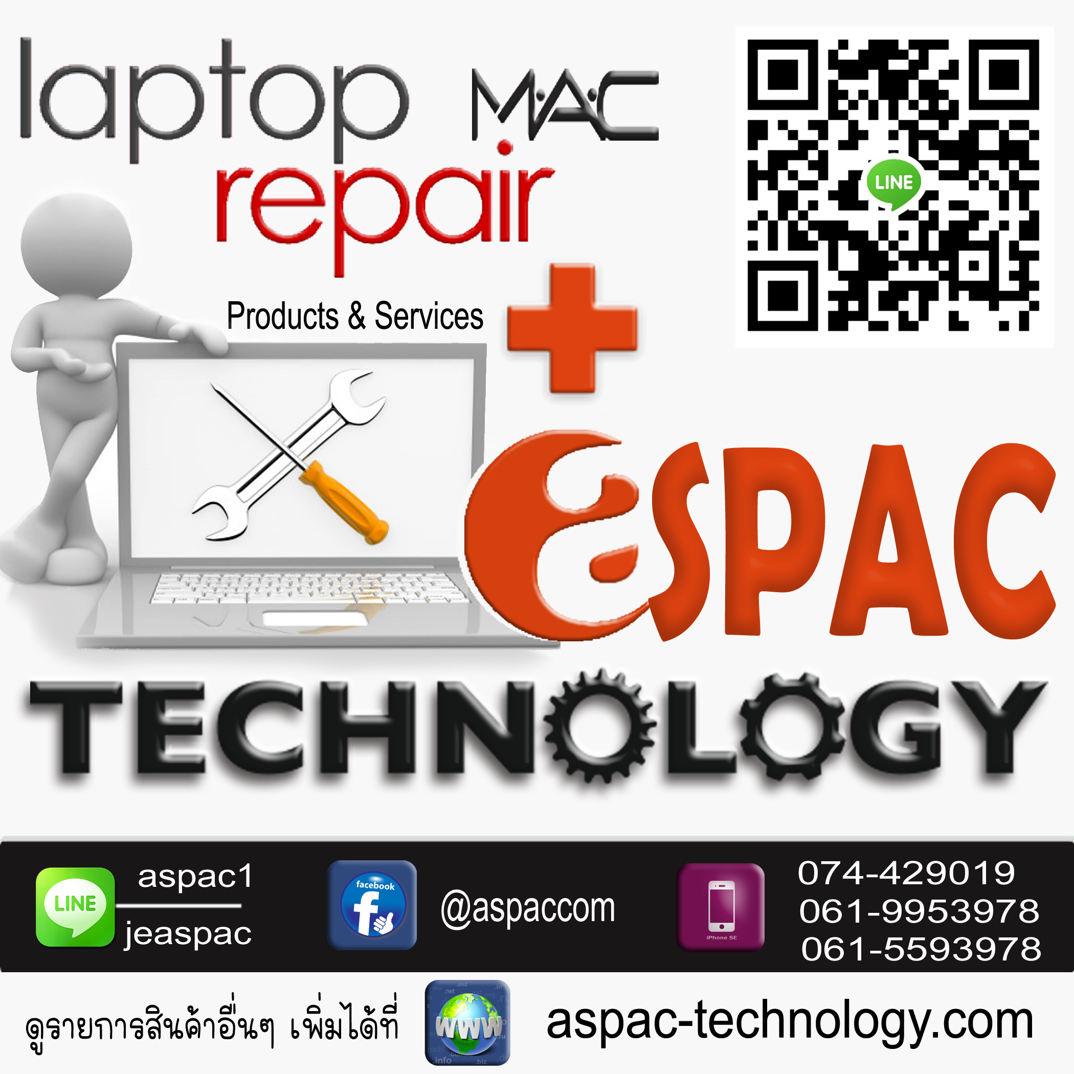 Laptop or MAC We canfix it all. Low prices on repair. Friendly and courteous staff. Excellent customer service