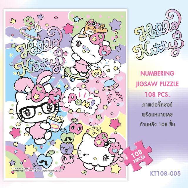 จิ๊กซอว์ ซานริโอ้ ฮัลโหล คิตตี้ Jigsaw Puzzle Sanrio Hello Kitty 108 ชิ้น