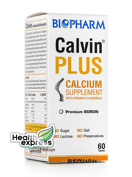 Biopharm Calvin Plus ไบโอ ฟาร์ม แคลวิ่น พลัส บรรจุ 60 เม็ด