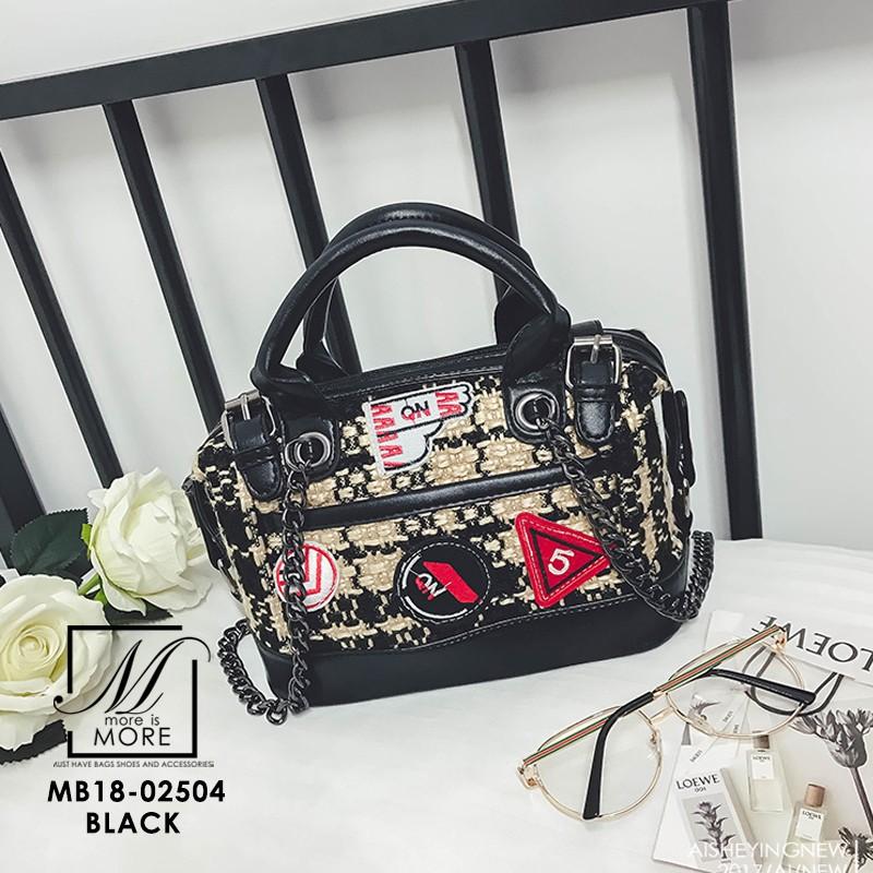 กระเป๋าแฟชั่นงานนำเข้าดีไซน์เก๋ส์สไตล์แบรนด์ดัง MB18-02504-BLK (สีดำ)