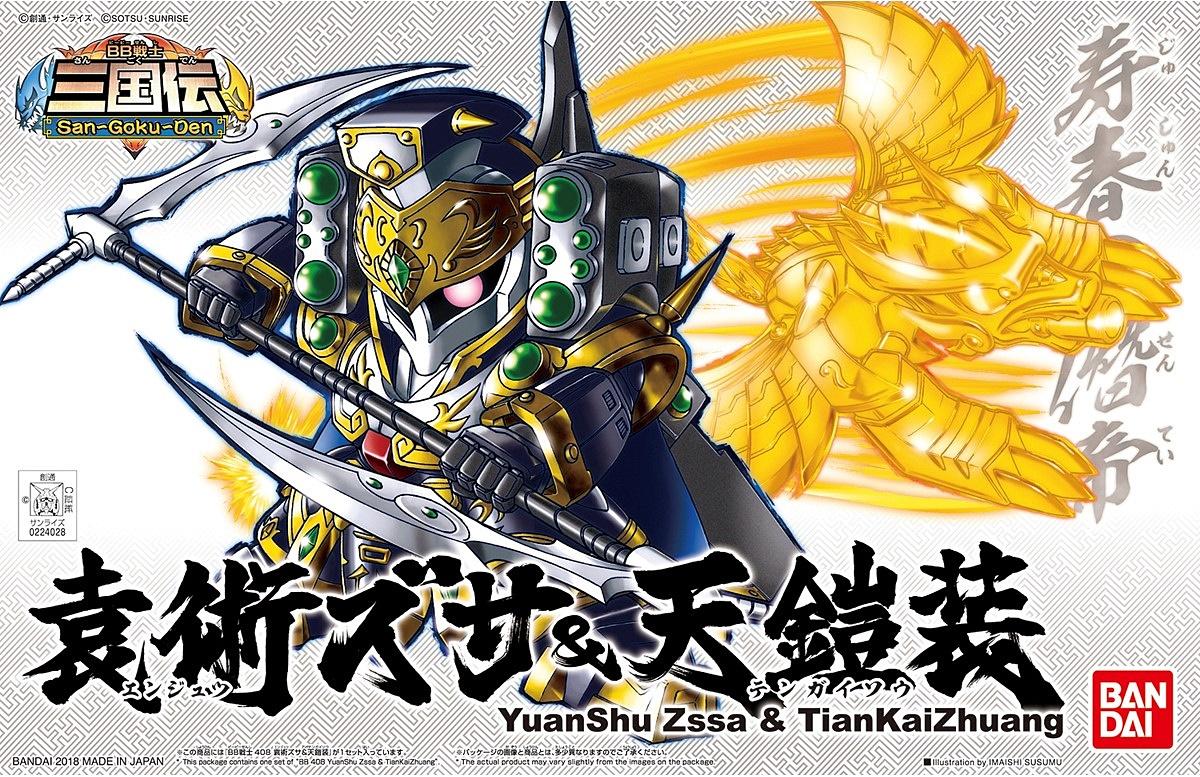 SD BB408 YuanShu Zssa &TianKaiZhuang