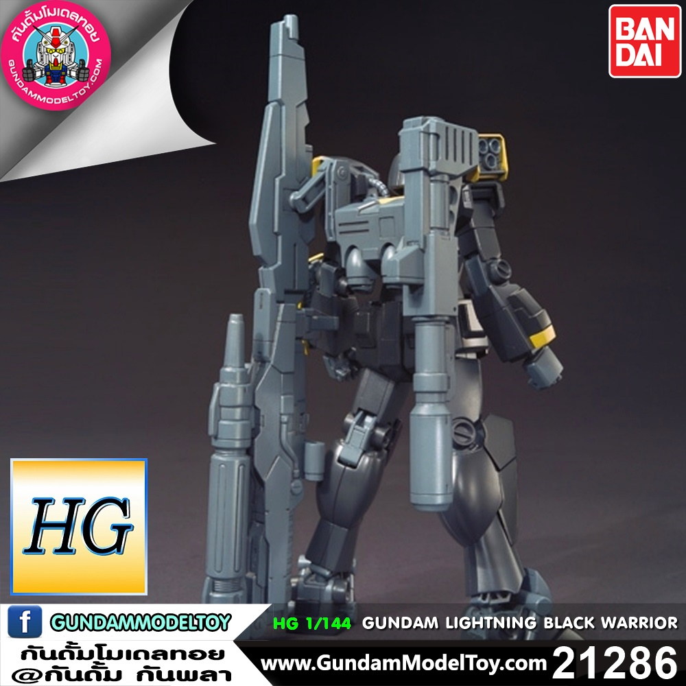 HG 1/144 GUNDAM LIGHTNING BLACK WARRIOR